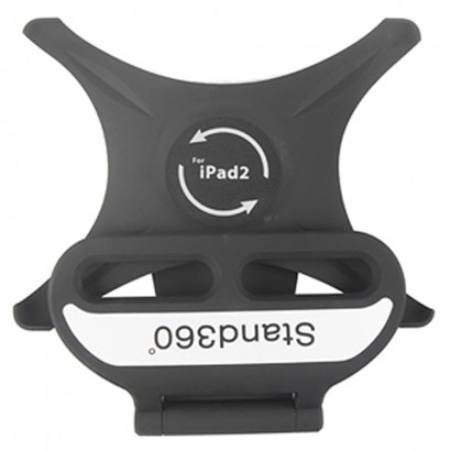 rotating holder for iPad